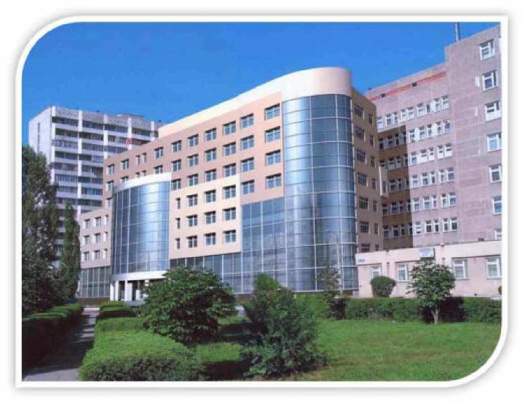 Детская 2 городская больница в ижевске запись на прием